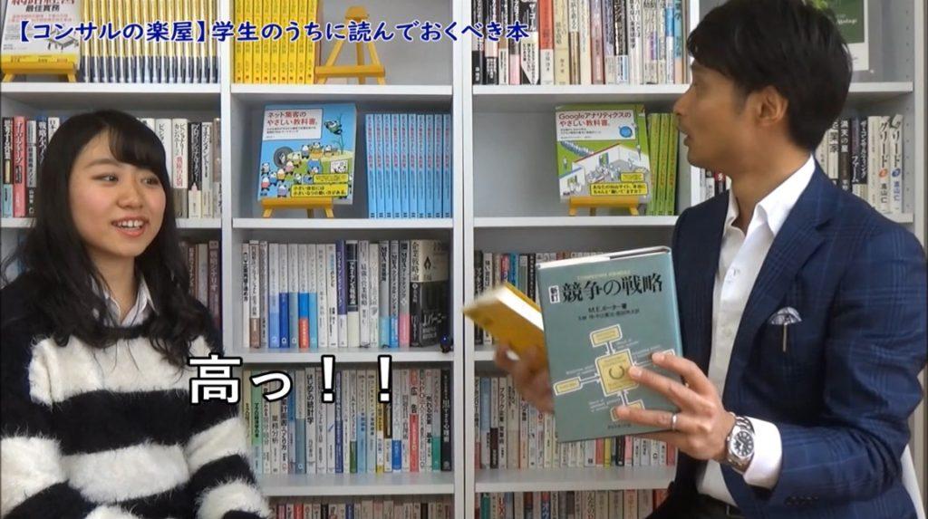 学生のうちに読むべき本