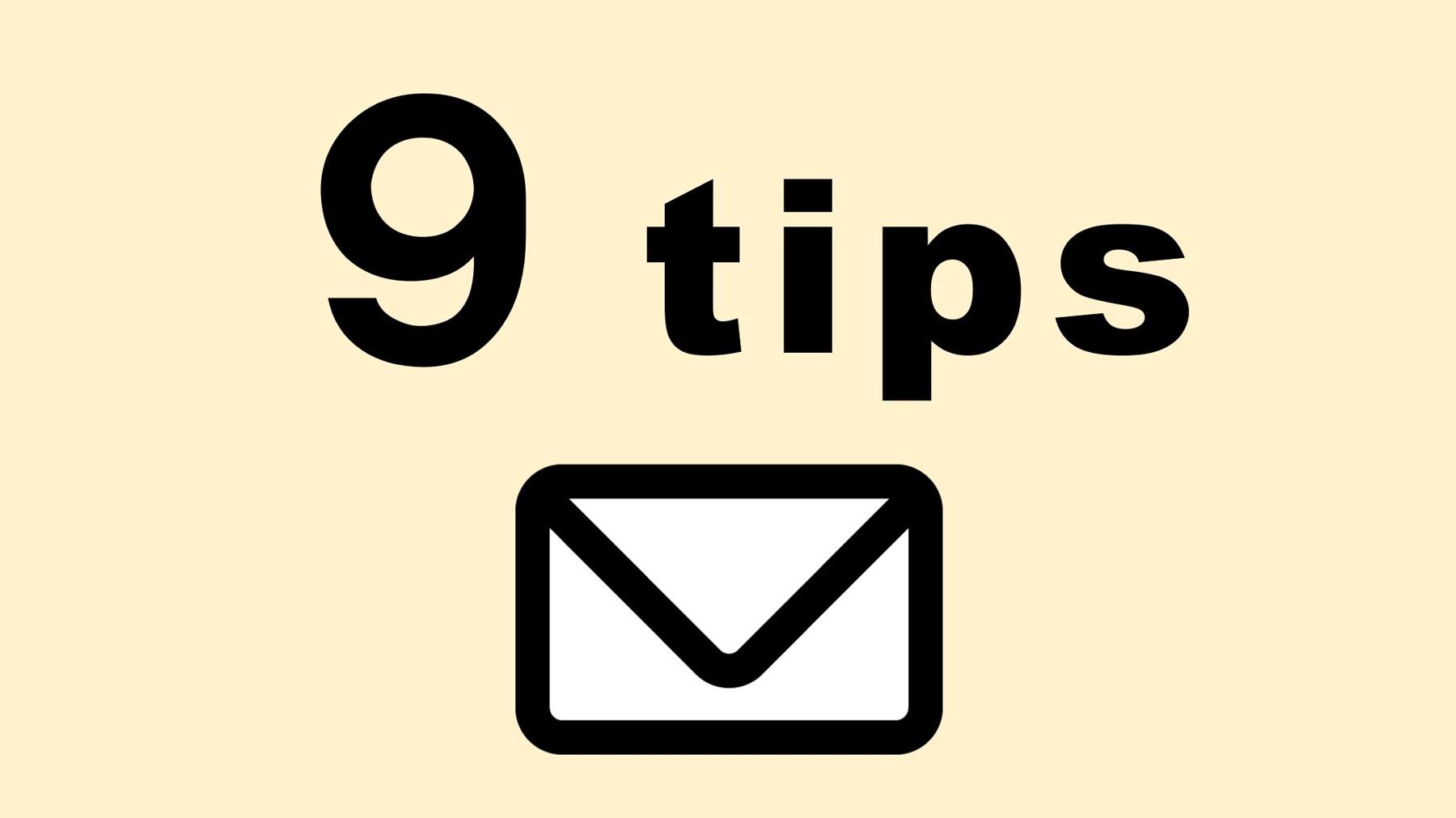 メルマガを面白くする書き方とは?初心者でも即実践できる9つのコツ【例文付き】